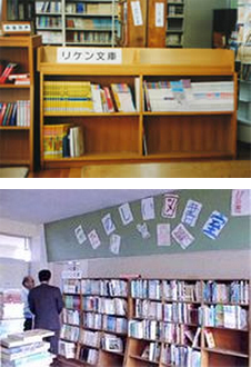 Book Donations (establishment of a Riken Book Collection in each school)