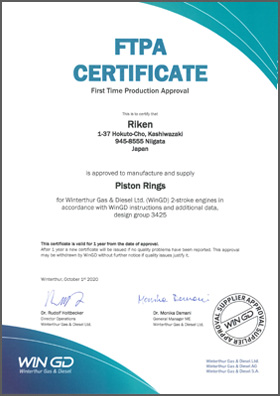 "Certificate on ""CPC-200 piston ring"